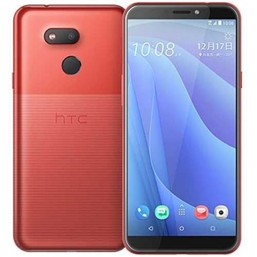 HTC Desire 12S Price In Algeria