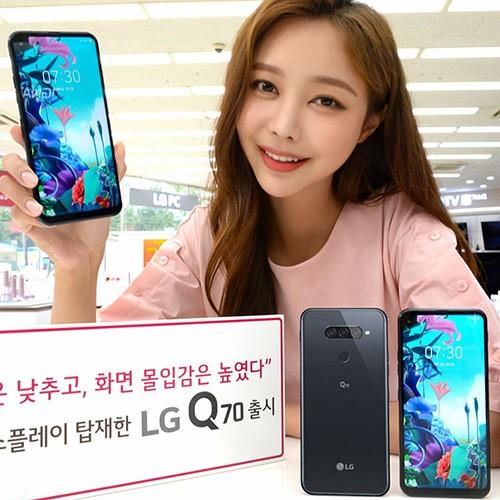 LG Q70 Price In Algeria