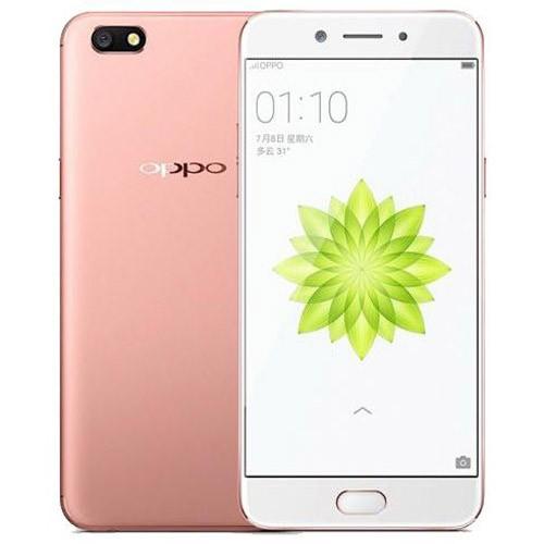 Oppo A77 Price In Algeria