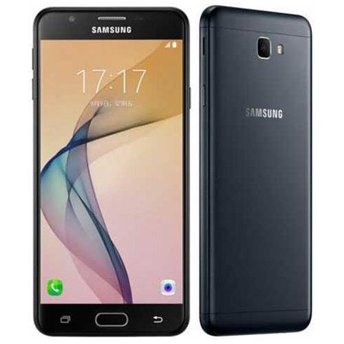 Samsung Galaxy On7 (2016) Price In Algeria
