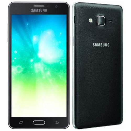 Samsung Galaxy On7 Pro Price In Algeria