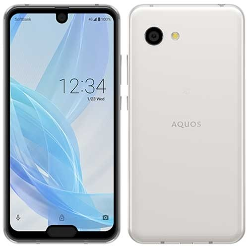 Sharp Aquos R2 Compact Price In Egypt