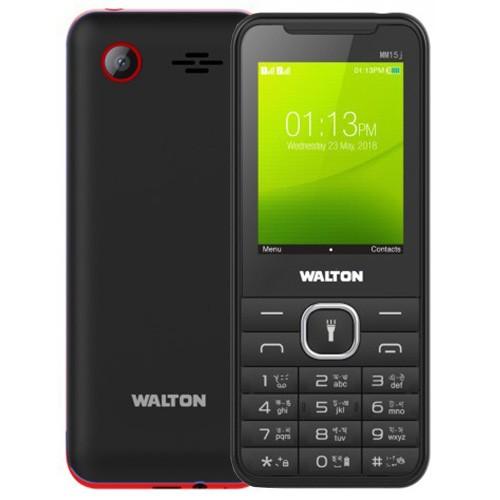 Walton MM15j Price In Algeria