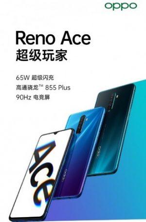 Oppo Reno Ace Price In Bangladesh