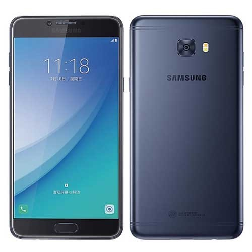 Samsung Galaxy C7 Pro Price In Algeria