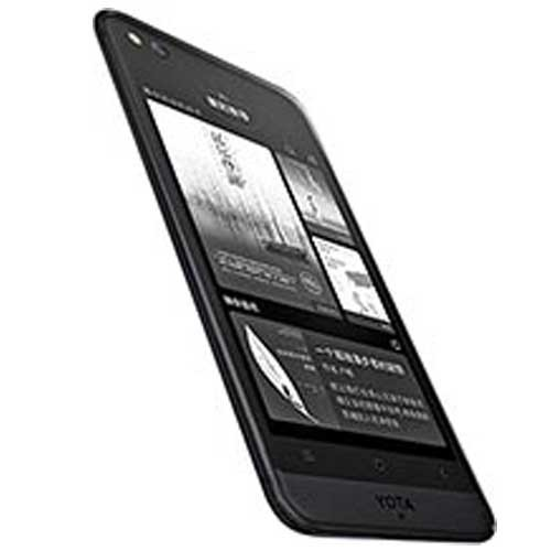Yota YotaPhone 3 Price In Bangladesh