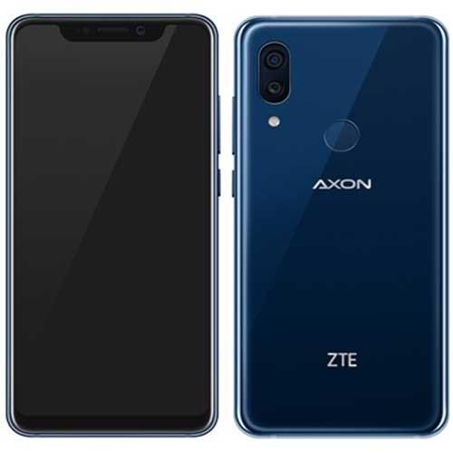 ZTE Axon 9 Pro Price In Algeria
