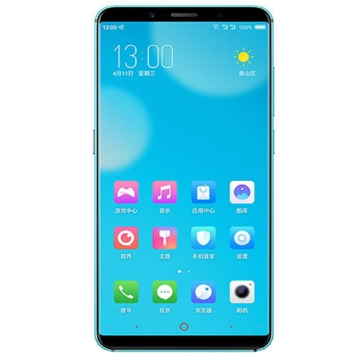 ZTE nubia Z18 mini Price In Bangladesh