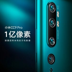 Xiaomi Mi CC9 Pro Price In Algeria