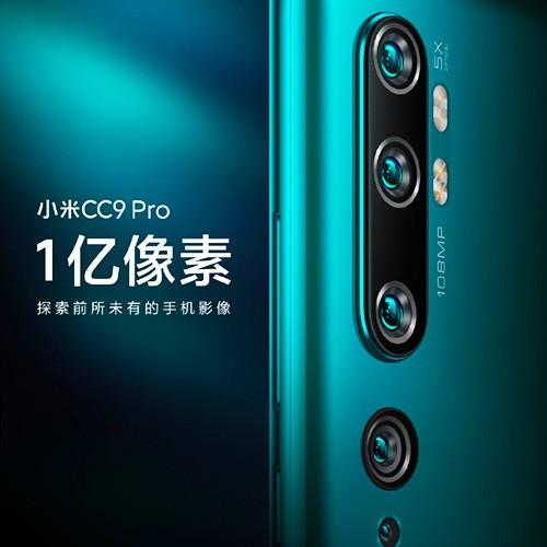 Xiaomi Mi CC9 Pro Price in Bangladesh (BD)