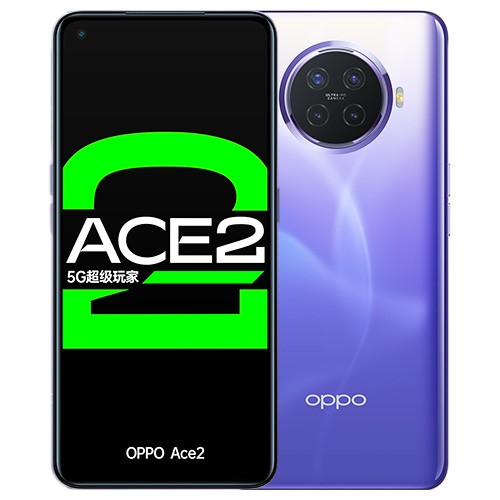 Oppo Ace2 Price in Bangladesh (BD)