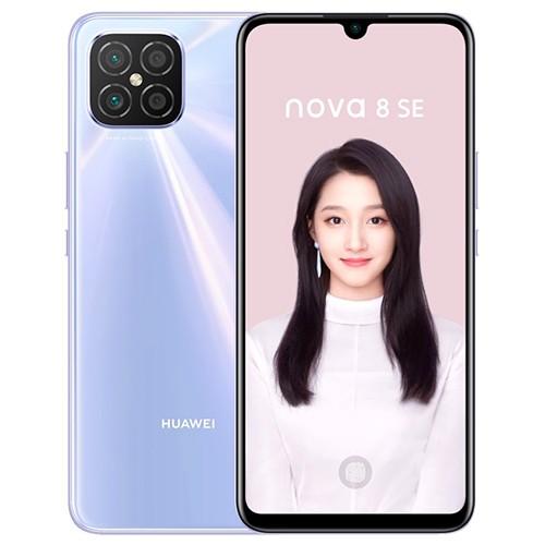 Huawei Nova 9 SE Price in Bangladesh (BD)