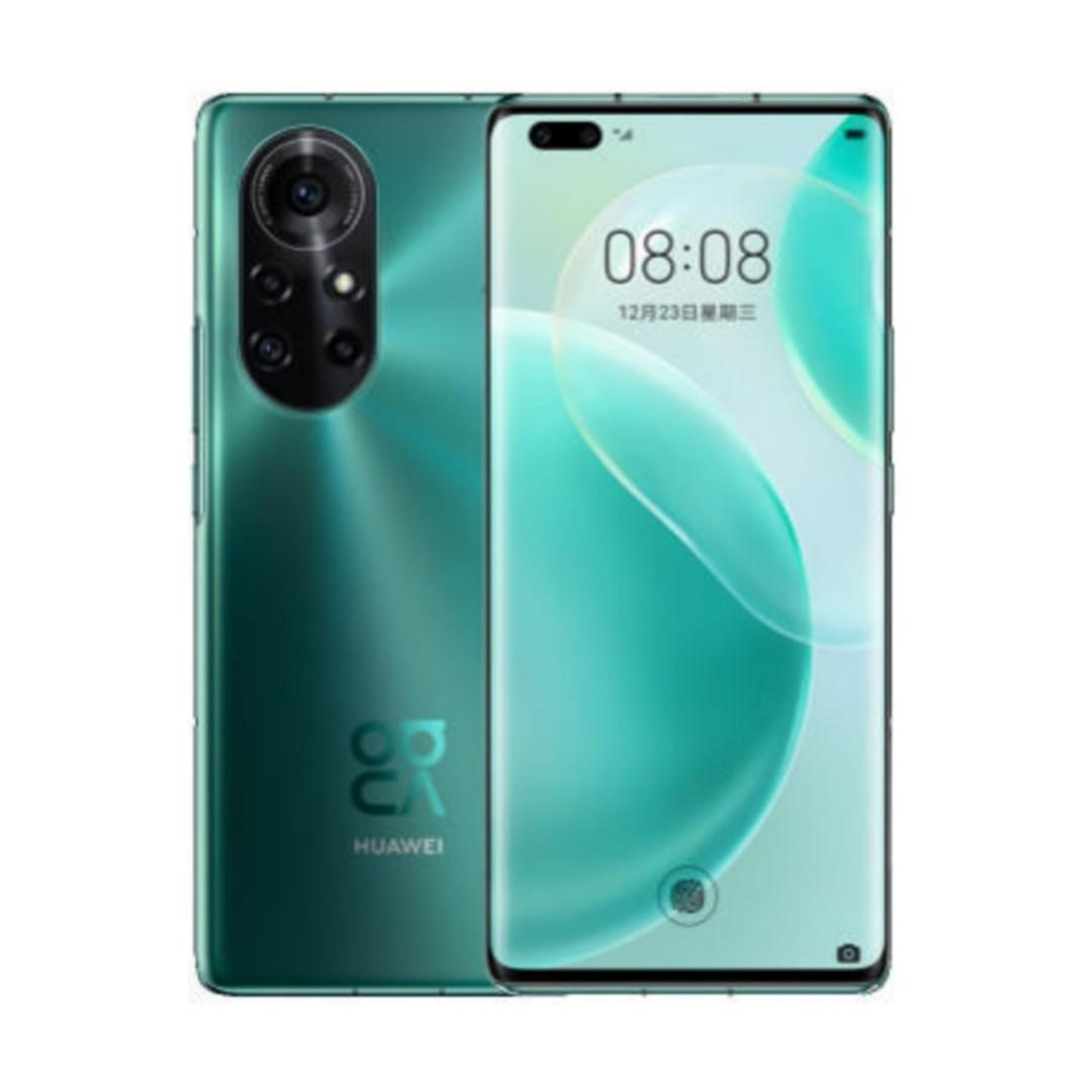 Huawei nova 8 Pro 4G Price in Bangladesh (BD)