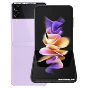 Samsung Galaxy Z Flip3 5G Price In Algeria